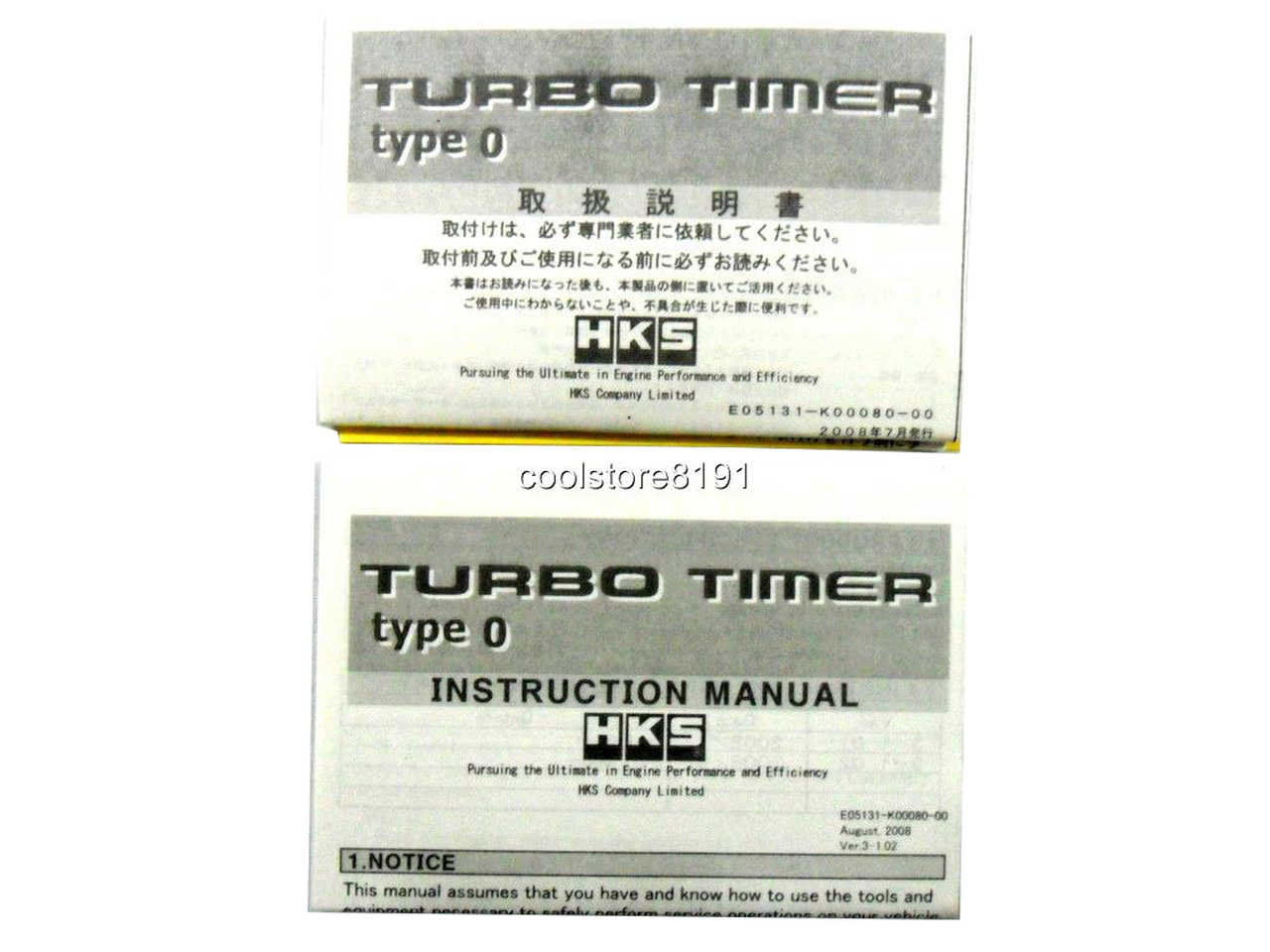 apexi turbo timer user manual