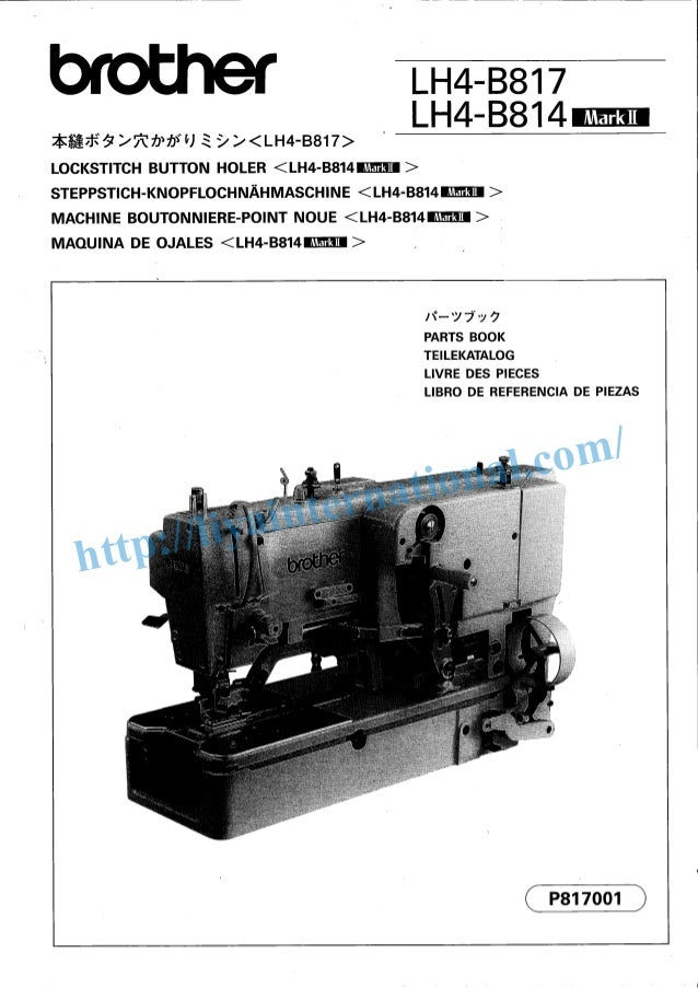 brother sewing machine parts manual
