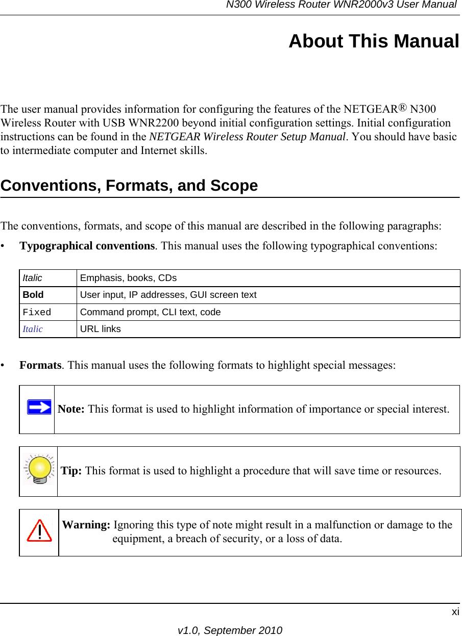 netgear n300 wireless router manual