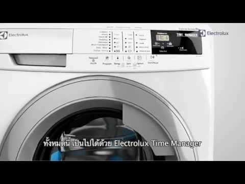 electrolux time manager front loader washing machine manual