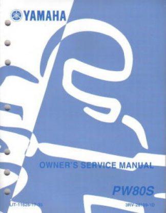 2005 rmz 250 service manual
